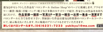 fc2blog_2014112410484854f.jpg