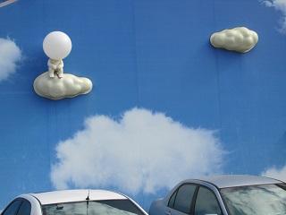 cloudbaby2.jpg